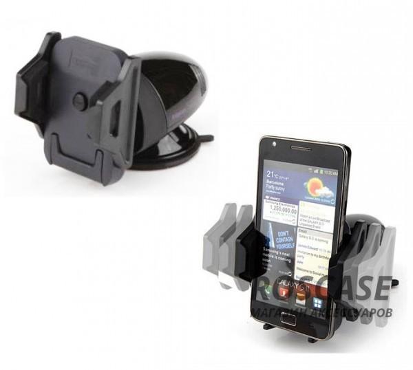Автодержатель для смартфона 3 - 5.3 дюйма на торпеду Kropsson HR-S200 IIОписание:производитель  - &amp;nbsp;Kropsson;совместимость  -  смартфоны с диагональю от 3 до 5,3 дюйма;материал - пластик;тип  -  автодержатель.&amp;nbsp;Особенности:вращается на 360 градусов;не царапает гаджет;надежная система фиксации;присоска;крепится на торпеду;особенность - отделение для ароматизатора.<br><br>Тип: Автодержатель<br>Бренд: Kropsson