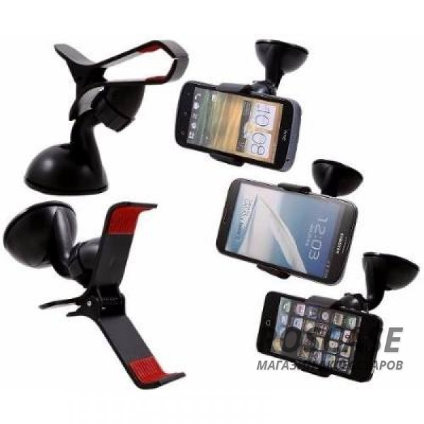 Автодержатель Melkco Gofove Car Mount (Черный)Описание:производитель  - &amp;nbsp;Melkco;совместимость  -  для смартфонов с диагональю экрана до 5,5 дюйма;материал - пластик;тип  -  автодержатель.&amp;nbsp;Особенности:вращается на 360 градусов;не царапает гаджет;надежная система фиксации;присоска.<br><br>Тип: Автодержатель<br>Бренд: Melkco