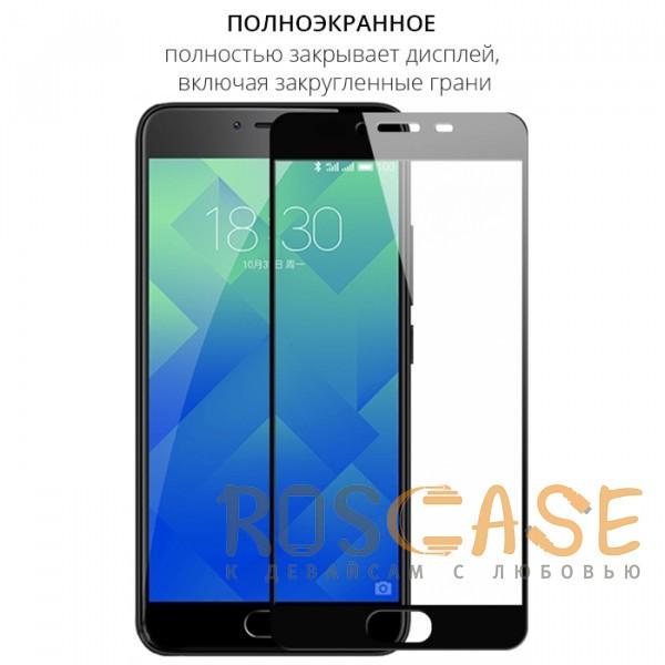 Фотография Черный Artis 2.5D   Цветное защитное стекло на весь экран для Meizu U10 на весь экран