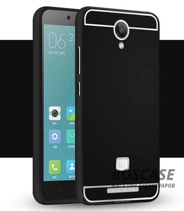 Алюминиевый чехол-бампер с защитной вставкой для Xiaomi Redmi Note 2 / Redmi Note 2 Prime (Черный)Описание:подходит для Xiaomi Redmi Note 2 / Redmi Note 2 Prime;материал: алюминий;тип: бампер с защитной вставкой для задней панели.&amp;nbsp;Особенности:легкий;прочный;тонкий;стильный дизайн;в наличии все функциональные вырезы;защита от механических повреждений.<br><br>Тип: Чехол<br>Бренд: Epik<br>Материал: Металл