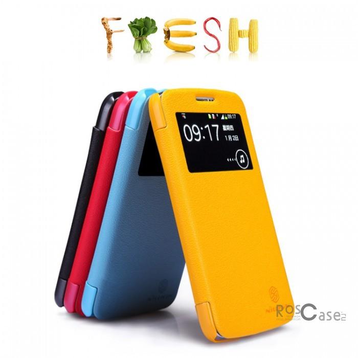 Кожаный чехол (книжка) Nillkin Fresh Series для Samsung G7102 Galaxy Grand 2Описание:компания-производитель  -  Nillkin;предназначен для Samsung G7102 Galaxy Grand 2;изготовлен из качественной синтетической кожи;форм-фактор  -  книжка.Особенности:наличие всех необходимых вырезов под функциональные кнопки телефона;не подвержен расслаиванию материала;широкая палитра цветов;удобное интерактивное окошко;полноценная и качественная защита телефона с двух сторон.<br><br>Тип: Чехол<br>Бренд: Nillkin<br>Материал: Пластик
