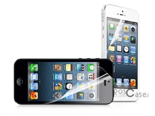 Защитная пленка Epik для Apple iPhone 5/5S/5C/SEОписание:производитель:&amp;nbsp;Epik;совместимость: Apple iPhone 5/5S/5SE/5C;материал: полимер;тип: пленка.&amp;nbsp;Особенности:в наличии все функциональные вырезы;не заметна на экране;не влияет на чувствительность сенсора;легко очищается;не желтеет;смягчает резкую динамичность дисплея.<br><br>Тип: Защитная пленка<br>Бренд: Epik