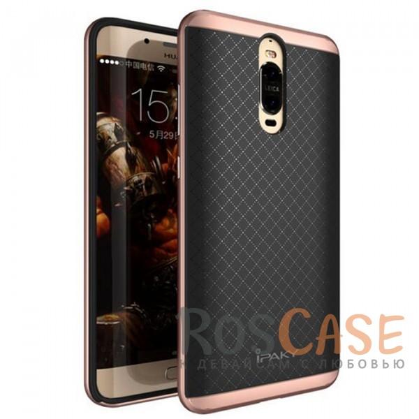 Двухкомпонентный чехол iPaky Hybrid (original) со вставкой цвета металлик для Huawei Mate 9 Pro (Черный / Rose Gold)Описание:разработан специально для Huawei Mate 9 Pro;бренд - iPaky;материал - поликарбонат, термополиуретан;тип - накладка.<br><br>Тип: Чехол<br>Бренд: iPaky<br>Материал: TPU