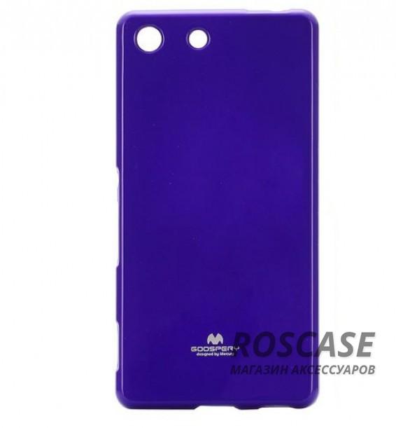 TPU чехол Mercury Jelly Color series для Sony Xperia M5 / Xperia M5 Dual (Фиолетовый)Описание:бренд  -  Mercury;совместимость - Sony Xperia M5 / Xperia M5 Dual;тип  -  чехол-накладка;материал - термополиуретан.Особенности:ультратонкий;износостойкий;функционал  -  вырезы для разъемов, портов, кнопок и камеры;надежная защита гаджета.<br><br>Тип: Чехол<br>Бренд: Mercury<br>Материал: TPU