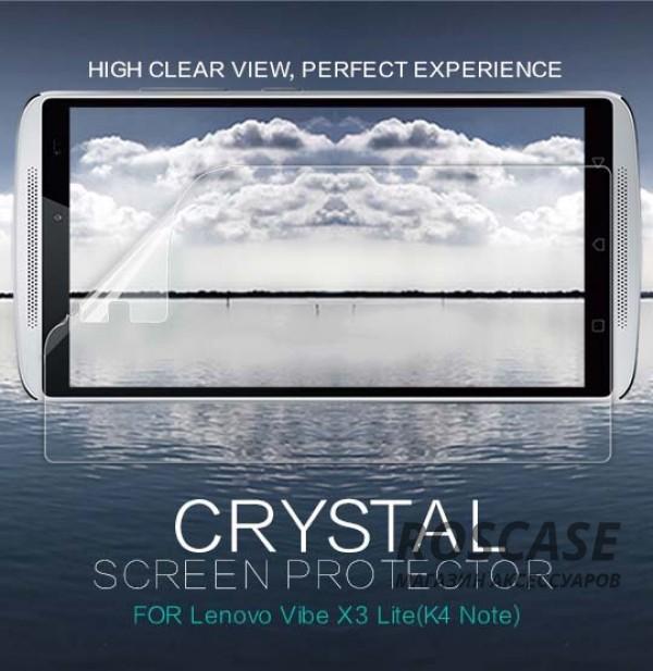 Защитная пленка Nillkin Crystal для Lenovo Vibe X3 Lite (A7010) / K4 Note (Анти-отпечатки)Описание:бренд:&amp;nbsp;Nillkin;разработана для Lenovo Vibe X3 Lite (A7010) / K4 Note;материал: полимер;тип: защитная пленка.&amp;nbsp;Особенности:имеет все функциональные вырезы;прозрачная;анти-отпечатки;не влияет на чувствительность сенсора;защита от потертостей и царапин;не оставляет следов на экране при удалении;ультратонкая.<br><br>Тип: Защитная пленка<br>Бренд: Nillkin