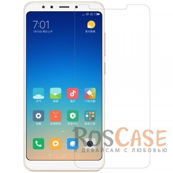 Прозрачная глянцевая защитная пленка на экран с гладким пылеотталкивающим покрытием для Xiaomi Redmi 5 (Анти-отпечатки)Описание:совместимость - Xiaomi Redmi 5;материал: полимер;тип: прозрачная пленка;ультратонкая;защита от царапин и потертостей;фильтрует УФ-излучение;размер пленки -&amp;nbsp;145*65,3 мм.<br><br>Тип: Защитная пленка<br>Бренд: Nillkin