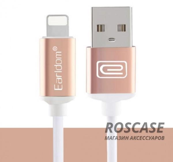 Магнитный кабель и Lightning адаптер Earldom для комфортного подключения и зарядки iPhone (1m) (Розовый / Rose Gold)Описание:совместимость: устройства с разъемом lightning;материалы: PVC, TPE;производитель: Earldom;тип: магнитная зарядка для iPhone.&amp;nbsp;Особенности:разъемы: lightning, USB;магнитный адаптер;для устройств с разъемом lightning;высокая скорость передачи данных;ток  -  2,4A;прочный;длина  -  1 метр.<br><br>Тип: USB кабель/адаптер<br>Бренд: Epik