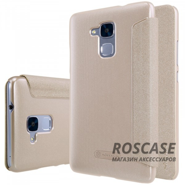 Кожаный чехол (книжка) Nillkin Sparkle Series для Huawei GT3 (Золотой)Описание:компания&amp;nbsp;Nillkin;учитывает все особенности Huawei GT3;материалы: искусственная кожа, поликарбонат;тип: чехол-книжка.Особенности:не скользит в руках;тонкий дизайн;защита от механических повреждений;блестящая поверхность.<br><br>Тип: Чехол<br>Бренд: Nillkin<br>Материал: Искусственная кожа