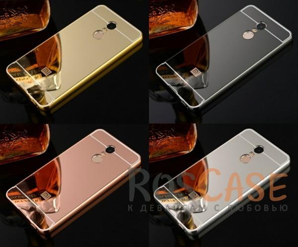 Защитный металлический бампер с зеркальной вставкой для Xiaomi Redmi Note 4X / Note 4 (SD)Описание:разработан для Xiaomi Redmi Note 4X / Note 4 (SD);материалы - металл, акрил;тип - бампер с задней панелью.<br><br>Тип: Чехол<br>Бренд: Epik<br>Материал: Металл