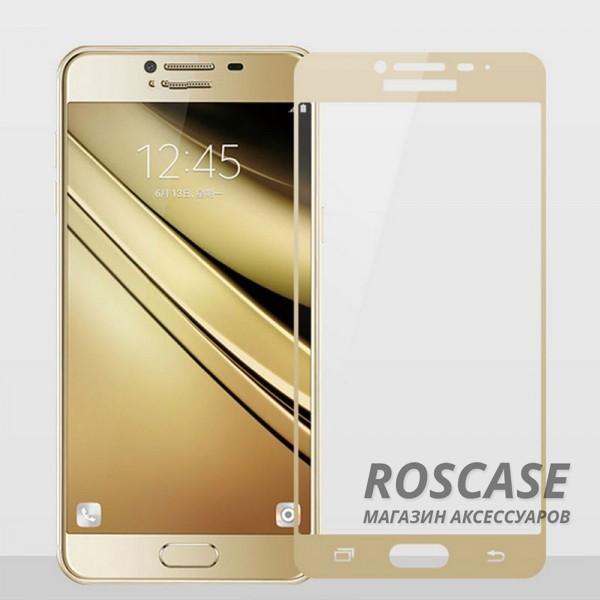 Защитное стекло CP+ на весь экран (цветное) для Samsung Galaxy C7 (Золотой)Описание:компания&amp;nbsp;Epik;совместимо с Samsung Galaxy C7;материал: закаленное стекло;тип: защитное стекло на экран.Особенности:полностью закрывает дисплей;толщина - 0,3 мм;цветная рамка;прочность 9H;покрытие анти-отпечатки;защита от ударов и царапин.<br><br>Тип: Защитное стекло<br>Бренд: Epik