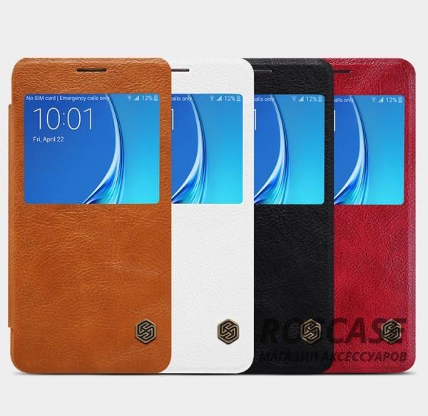 Кожаный чехол (книжка) Nillkin Qin Series для Samsung J710F Galaxy J7 (2016)Описание:производитель:&amp;nbsp;Nillkin;совместим с Samsung&amp;nbsp;J710F Galaxy J7 (2016);материал: натуральная кожа;тип: чехол-книжка.&amp;nbsp;Особенности:окошко в обложке;ультратонкий;фактурная поверхность;внутренняя отделка микрофиброй.<br><br>Тип: Чехол<br>Бренд: Nillkin<br>Материал: Натуральная кожа