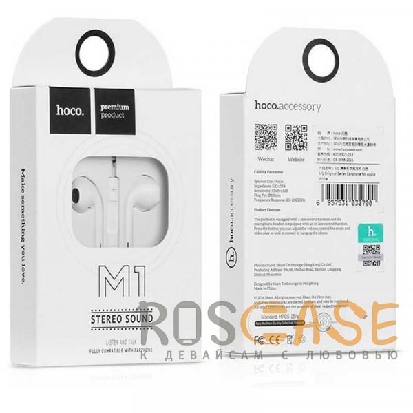 Изображение Белый HOCO M1 | Стерео наушники с микрофоном и кнопками управления громкостью