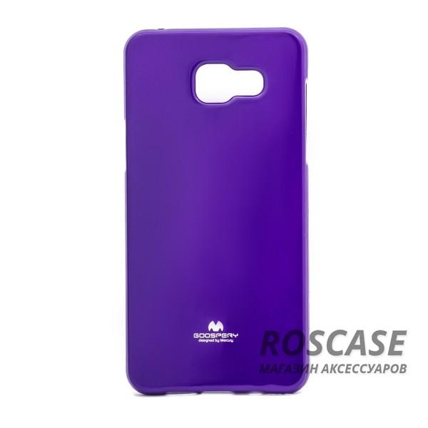 TPU чехол Mercury Jelly Color series для Samsung A510F Galaxy A5 (2016) (Фиолетовый)Описание:&amp;nbsp;&amp;nbsp;&amp;nbsp;&amp;nbsp;&amp;nbsp;&amp;nbsp;&amp;nbsp;&amp;nbsp;&amp;nbsp;&amp;nbsp;&amp;nbsp;&amp;nbsp;&amp;nbsp;&amp;nbsp;&amp;nbsp;&amp;nbsp;&amp;nbsp;&amp;nbsp;&amp;nbsp;&amp;nbsp;&amp;nbsp;&amp;nbsp;&amp;nbsp;&amp;nbsp;&amp;nbsp;&amp;nbsp;&amp;nbsp;&amp;nbsp;&amp;nbsp;&amp;nbsp;&amp;nbsp;&amp;nbsp;&amp;nbsp;&amp;nbsp;&amp;nbsp;&amp;nbsp;&amp;nbsp;&amp;nbsp;&amp;nbsp;&amp;nbsp;&amp;nbsp;бренд&amp;nbsp;Mercury;совместим с Samsung A510F Galaxy A5 (2016);материал: термополиуретан;тип: накладка.Особенности:смягчает удары;гладкая поверхность;не деформируется;легко устанавливается.<br><br>Тип: Чехол<br>Бренд: Mercury<br>Материал: TPU
