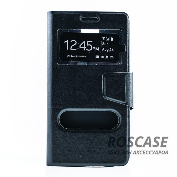 Чехол (книжка) с TPU креплением для Samsung N910H Galaxy Note 4 (Черный)Описание:бренд&amp;nbsp;Epik;разработан для Samsung N910H Galaxy Note 4;материал: искусственная кожа;тип: чехол-книжка.&amp;nbsp;Особенности:имеются функциональные вырезы;магнитная застежка;защита от ударов и падений;окошки в обложке;ответ на вызов через обложку;трансформируется в подставку;не скользит в руках.<br><br>Тип: Чехол<br>Бренд: Epik<br>Материал: Искусственная кожа