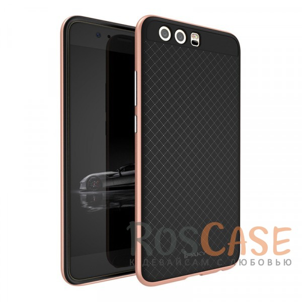 Двухкомпонентный чехол iPaky (original) Hybrid со вставкой цвета металлик для Huawei P10 (Черный / Rose Gold)Описание:разработан специально для Huawei P10;бренд - iPaky;материал - поликарбонат, термополиуретан;тип - накладка;защищает от ударов;покрытие анти-отпечатки;укрепленный бампер;предусмотрены все необходимые вырезы.<br><br>Тип: Чехол<br>Бренд: iPaky<br>Материал: TPU