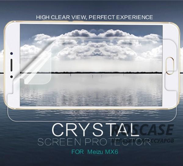 Фото Nillkin Crystal | Прозрачная защитная пленка для Meizu MX6
