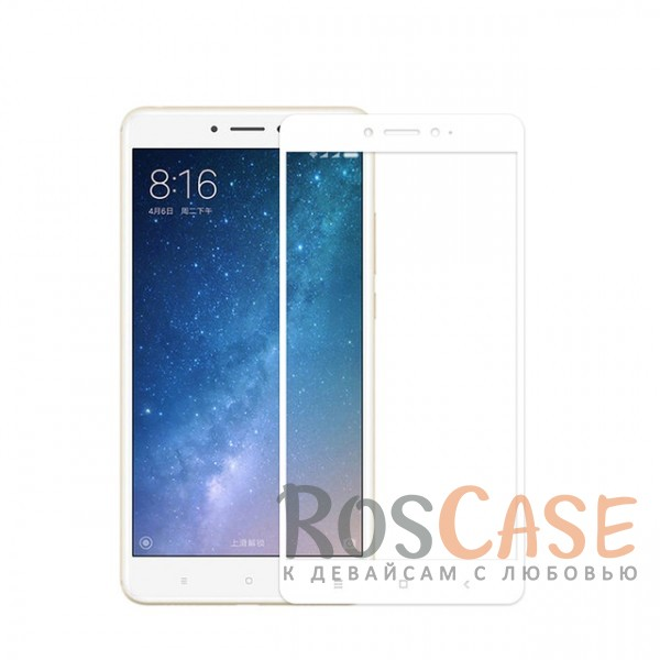 Защитное стекло с цветной рамкой на весь экран с олеофобным покрытием анти-отпечатки для Xiaomi Mi Max 2 (Белый)Описание:совместимо с Xiaomi Mi Max 2;материал: закаленное стекло;тип: защитное стекло на экран;полностью закрывает дисплей;толщина - 0,3 мм;цветная рамка;прочность 9H;покрытие анти-отпечатки;защита от ударов и царапин.<br><br>Тип: Защитное стекло<br>Бренд: Epik
