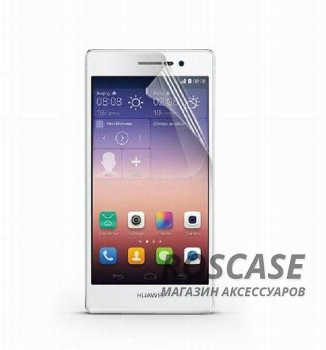 Защитная пленка VMAX для Huawei Ascend P7Описание:производитель:&amp;nbsp;VMAX;совместима с Huawei Ascend P7;материал: полимер;тип: пленка.&amp;nbsp;Особенности:идеально подходит по размеру;не оставляет следов на дисплее;проводит тепло;не желтеет;защищает от царапин.<br><br>Тип: Защитная пленка<br>Бренд: Vmax