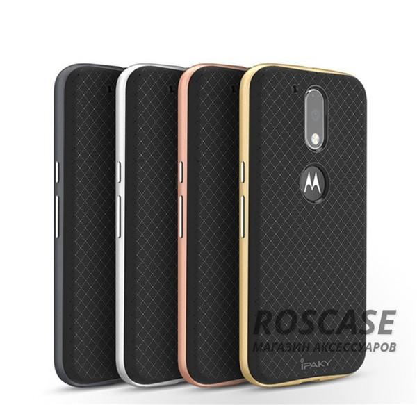 Чехол iPaky TPU+PC для Motorola Moto G4 / G4 PlusОписание:производитель - iPaky;совместим с Motorola Moto G4 / G4 Plus;материал: термополиуретан, поликарбонат;форма: накладка на заднюю панель.Особенности:эластичный;рельефная поверхность;прочная окантовка;ультратонкий;надежная фиксация.<br><br>Тип: Чехол<br>Бренд: Epik<br>Материал: TPU
