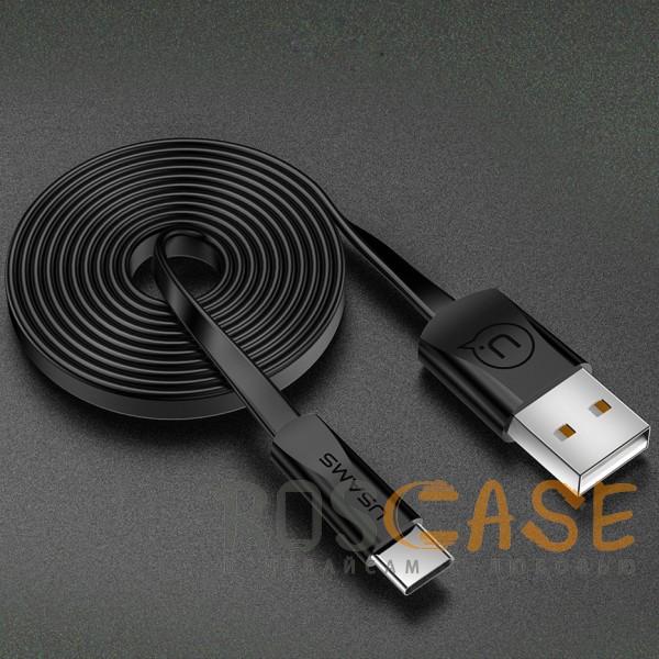 Фотография Черный USAMS US-SJ200 | Плоский дата кабель USB to Type-C (120 см)