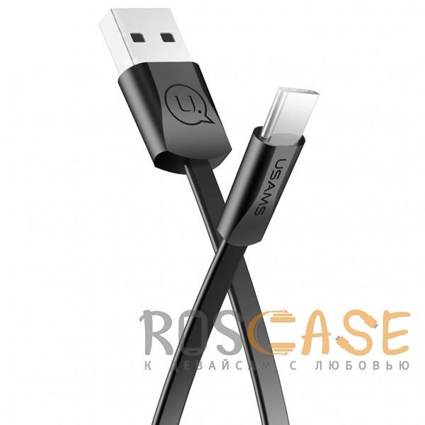 Изображение Черный USAMS US-SJ200 | Плоский дата кабель USB to Type-C (120 см)