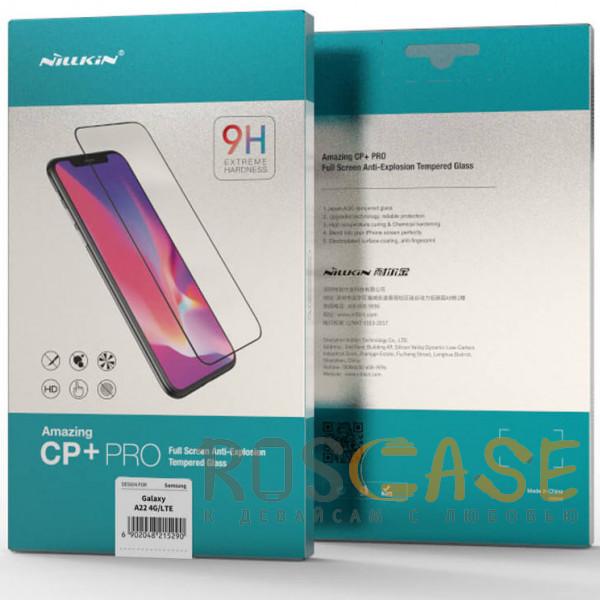 Изображение Черный Nillkin CP+ PRO   Закаленное защитное стекло для Samsung Galaxy A22 4G