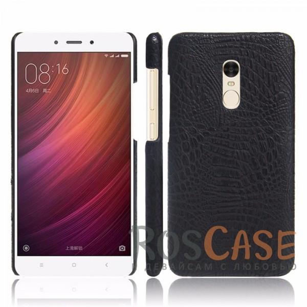 Стильный защитный чехол-накладка с текстурой крокодиловой кожи для Xiaomi Redmi Note 4 (MTK) (Черный)Описание:совместимость - Xiaomi Redmi Note 4 (MTK);тип - накладка;материал - искусственная кожа;защита задней панели и боковых граней;не скользит в руках;не заметны отпечатки пальцев;ультратонкий дизайн;фактурная поверхность с имитацией крокодиловой кожи;все необходимые функциональные вырезы.<br><br>Тип: Чехол<br>Бренд: Epik<br>Материал: Искусственная кожа