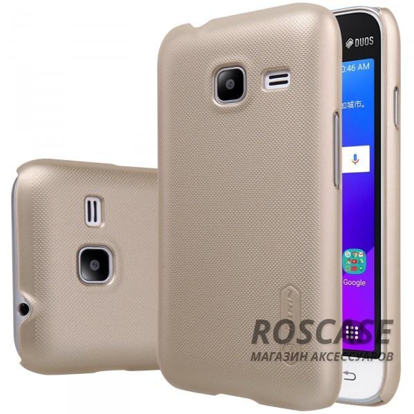 Чехол Nillkin Matte для Samsung J105H Galaxy J1 Mini / Galaxy J1 Nxt (+ пленка) (Золотой)Описание:производитель -&amp;nbsp;Nillkin;материал - поликарбонат;совместим с Samsung J105H Galaxy J1 Mini / Galaxy J1 Nxt;тип - накладка.&amp;nbsp;Особенности:матовый;прочный;тонкий дизайн;не скользит в руках;не выцветает;пленка в комплекте.<br><br>Тип: Чехол<br>Бренд: Nillkin<br>Материал: Поликарбонат