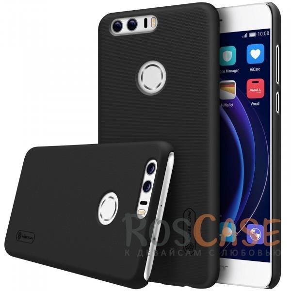 Чехол Nillkin Matte для Huawei Honor 8 (+ пленка) (Черный)Описание:бренд&amp;nbsp;Nillkin;спроектирована для Huawei Honor 8;материал - поликарбонат;тип - накладка.Особенности:фактурная поверхность;защита от ударов и царапин;тонкий дизайн;наличие функциональных вырезов;пленка на экран в комплекте.<br><br>Тип: Чехол<br>Бренд: Nillkin<br>Материал: Натуральная кожа