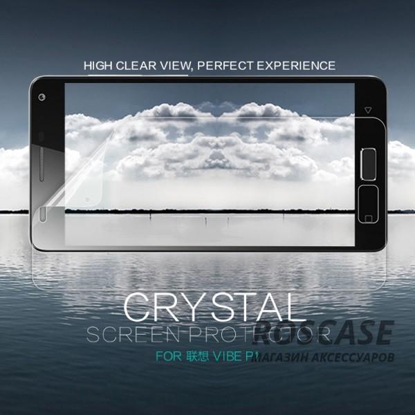 Защитная пленка Nillkin Crystal для Lenovo Vibe P1 / P1 Pro (Анти-отпечатки)Описание:бренд: Nillkin;совместимость: Lenovo Vibe P1 / P1 Pro;материал: высококачественный полимер;тип: защитная пленка на экран.Особенности:защищает от появления царапин и потертостей;не снижает качества и четкости изображения;не оказывает влияния на работу сенсорных клавиш;легко устанавливается и снимается;крепится на корпус электростатическим способом.<br><br>Тип: Защитная пленка<br>Бренд: Nillkin