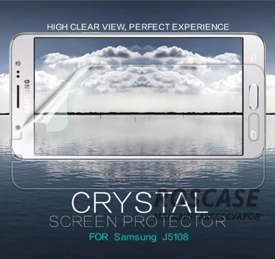 Защитная пленка Nillkin Crystal для Samsung J510F Galaxy J5 (2016)Описание:бренд:&amp;nbsp;Nillkin;совместима с Samsung J510F Galaxy J5 (2016);материал: полимер;тип: защитная пленка.&amp;nbsp;Особенности:в наличии все необходимые функциональные вырезы;не влияет на чувствительность сенсора;глянцевая поверхность;свойство анти-отпечатки;не желтеет;легко очищается.<br><br>Тип: Защитная пленка<br>Бренд: Nillkin