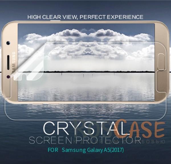Прозрачная глянцевая защитная пленка на экран с гладким пылеотталкивающим покрытием для Samsung A520 Galaxy A5 (2017) (Анти-отпечатки)Описание:бренд&amp;nbsp;Nillkin;совместимость - Samsung A520 Galaxy A5 (2017);материал: полимер;тип: прозрачная пленка.<br><br>Тип: Защитная пленка<br>Бренд: Nillkin