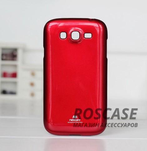 TPU чехол Mercury Jelly Color series для Samsung i9060/i9082 Galaxy Grand Neo/ Grand Duos (Красный)Описание:&amp;nbsp;&amp;nbsp;&amp;nbsp;&amp;nbsp;&amp;nbsp;&amp;nbsp;&amp;nbsp;&amp;nbsp;&amp;nbsp;&amp;nbsp;&amp;nbsp;&amp;nbsp;&amp;nbsp;&amp;nbsp;&amp;nbsp;&amp;nbsp;&amp;nbsp;&amp;nbsp;&amp;nbsp;&amp;nbsp;&amp;nbsp;&amp;nbsp;&amp;nbsp;&amp;nbsp;&amp;nbsp;&amp;nbsp;&amp;nbsp;&amp;nbsp;&amp;nbsp;&amp;nbsp;&amp;nbsp;&amp;nbsp;&amp;nbsp;&amp;nbsp;&amp;nbsp;&amp;nbsp;&amp;nbsp;&amp;nbsp;&amp;nbsp;&amp;nbsp;&amp;nbsp;производитель - бренд&amp;nbsp;Mercury;совместим c&amp;nbsp;Samsung i9060/i9082 Galaxy Grand Neo/ Grand Duos;материал: термополиуретан;форма: накладка.Особенности:на чехле не заметны отпечатки пальцев;защита от царапин и ударов;гладкая поверхность;не деформируется;морозоустойчив.<br><br>Тип: Чехол<br>Бренд: Mercury<br>Материал: TPU