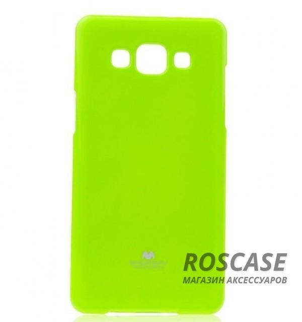 TPU чехол Mercury Jelly Color series для Samsung A500H / A500F Galaxy A5 (Лайм)Описание:&amp;nbsp;&amp;nbsp;&amp;nbsp;&amp;nbsp;&amp;nbsp;&amp;nbsp;&amp;nbsp;&amp;nbsp;&amp;nbsp;&amp;nbsp;&amp;nbsp;&amp;nbsp;&amp;nbsp;&amp;nbsp;&amp;nbsp;&amp;nbsp;&amp;nbsp;&amp;nbsp;&amp;nbsp;&amp;nbsp;&amp;nbsp;&amp;nbsp;&amp;nbsp;&amp;nbsp;&amp;nbsp;&amp;nbsp;&amp;nbsp;&amp;nbsp;&amp;nbsp;&amp;nbsp;&amp;nbsp;&amp;nbsp;&amp;nbsp;&amp;nbsp;&amp;nbsp;&amp;nbsp;&amp;nbsp;&amp;nbsp;&amp;nbsp;&amp;nbsp;&amp;nbsp;Изготовлен компанией&amp;nbsp;Mercury;Спроектирован персонально для&amp;nbsp;Samsung A500H / A500F Galaxy A5;Материал: термополиуретан;Форма: накладка.Особенности:Исключается появление царапин и возникновение потертостей;Восхитительная амортизация при любом ударе;Гладкая поверхность;Не подвержен деформации;Непритязателен в уходе.<br><br>Тип: Чехол<br>Бренд: Mercury<br>Материал: TPU