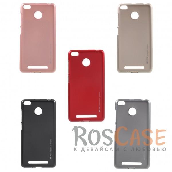 TPU чехол Mercury iJelly Metal series для Xiaomi Redmi 3 Pro / Redmi 3sОписание:&amp;nbsp;&amp;nbsp;&amp;nbsp;&amp;nbsp;&amp;nbsp;&amp;nbsp;&amp;nbsp;&amp;nbsp;&amp;nbsp;&amp;nbsp;&amp;nbsp;&amp;nbsp;&amp;nbsp;&amp;nbsp;&amp;nbsp;&amp;nbsp;&amp;nbsp;&amp;nbsp;&amp;nbsp;&amp;nbsp;&amp;nbsp;&amp;nbsp;&amp;nbsp;&amp;nbsp;&amp;nbsp;&amp;nbsp;&amp;nbsp;&amp;nbsp;&amp;nbsp;&amp;nbsp;&amp;nbsp;&amp;nbsp;&amp;nbsp;&amp;nbsp;&amp;nbsp;&amp;nbsp;&amp;nbsp;&amp;nbsp;&amp;nbsp;&amp;nbsp;&amp;nbsp;бренд&amp;nbsp;Mercury;совместим с Xiaomi Redmi 3 Pro / Redmi 3s;материал: термополиуретан;форма: накладка.Особенности:на чехле не заметны отпечатки пальцев;защита от механических повреждений;гладкая поверхность;не деформируется;металлический отлив.<br><br>Тип: Чехол<br>Бренд: Mercury<br>Материал: TPU