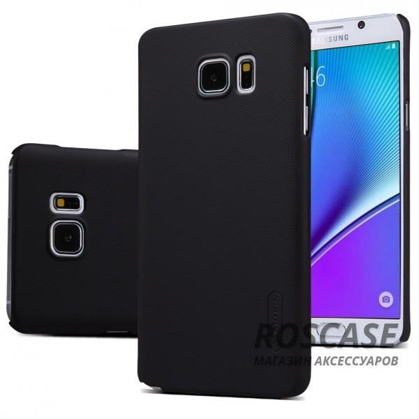 Чехол Nillkin Matte для Samsung Galaxy Note 5 (+ пленка) (Черный)Описание:производитель -&amp;nbsp;Nillkin;материал - поликарбонат;совместим с Samsung Galaxy Note 5;тип - накладка.&amp;nbsp;Особенности:матовый;прочный;тонкий дизайн;не скользит в руках;не выцветает;пленка в комплекте.<br><br>Тип: Чехол<br>Бренд: Nillkin<br>Материал: Поликарбонат