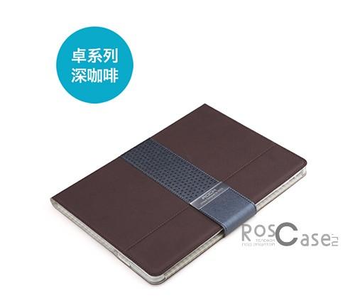 Кожаный чехол (книжка) ROCK Excel Series для Apple IPAD AIR (Кофейный / Coffee)Описание:производитель  - &amp;nbsp;Rock;совместимость - Apple IPAD AIR;материал  -  синтетическая кожа;форма  -  чехол-книжка.&amp;nbsp;Особенности:функция Sleep mode;чехол имеет все функциональные вырезы;легко очищается;трансфрмируется в подставку;тонкий дизайн не увеличивает габариты;защищает от механических повреждений;на нем не видны отпечатки пальцев.<br><br>Тип: Чехол<br>Бренд: ROCK<br>Материал: Искусственная кожа