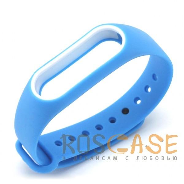 Фотография Голубой / Белый Xiaomi Mi Band 2 | Ремешок для фитнес-браслета
