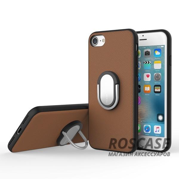 Премиальный двухкомпонентный чехол со встроенным металлическим кольцом-подставкой для Apple iPhone 7 / 8 (4.7) (Коричневый / Brown)Описание:изготовитель: Rock;совместимость: Apple iPhone 7 / 8 (4.7);материалы: термополиуретан и поликарбонат;тип: накладка.Особенности:защищает от ударов и царапин;рельефная задняя панель;функция подставки;металлическое кольцо-держатель;в наличии все вырезы.<br><br>Тип: Чехол<br>Бренд: ROCK<br>Материал: TPU