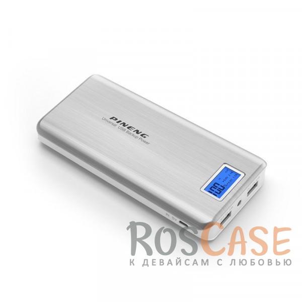 Фото Серебряный Портативное зарядное устройство в противоударном корпусе с ЖК дисплеем и фонариком 20000mAh (2 USB)