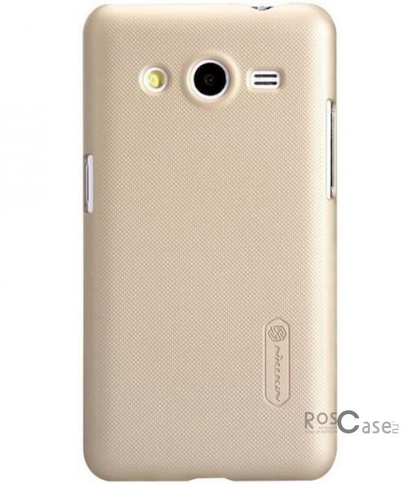 Чехол Nillkin Matte для Samsung G355 Galaxy Core 2 (+ пленка) (Золотой)Описание:Чехол изготовлен компанией Nillkin;Спроектирован для смартфона Samsung G355 Galaxy Core 2;Материал, использовавшийся при изготовлении  -  пластик;Форма  -  накладка.Особенности:Защищен от появления потертостей и отпечатков;В комплекте поставляется глянцевая пленка;Имеет ребристую матовую фактуру и антикислотное напыление;Выполнен в элегантном и лаконичном стиле.Долговечен.<br><br>Тип: Чехол<br>Бренд: Noreve<br>Материал: Поликарбонат