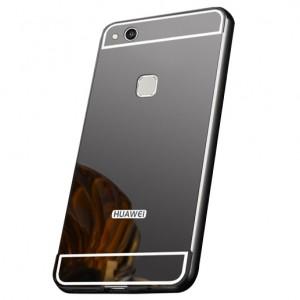 Металлический бампер для Huawei P10 Lite с зеркальной вставкой