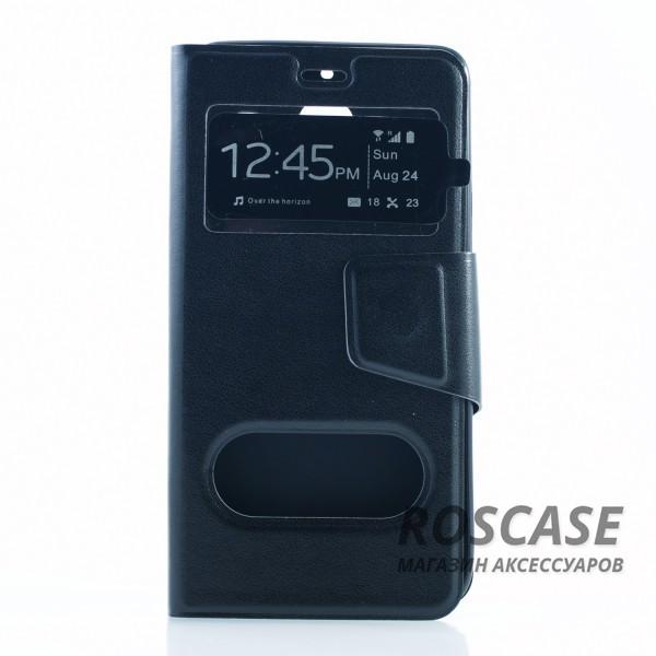 Чехол-обложка с окном для экрана и функцией трансформации в подставку для Xiaomi Redmi 2 (Черный)Описание:производитель - бренд&amp;nbsp;Epik;совместим с Xiaomi Redmi 2;материал: искусственная кожа;тип: чехол-книжка.&amp;nbsp;Особенности:имеются функциональные вырезы;магнитная застежка;защита от ударов и падений;окошки в обложке;ответ на вызов через обложку;не скользит в руках.<br><br>Тип: Чехол<br>Бренд: Epik<br>Материал: Искусственная кожа