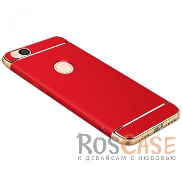 Пластиковый чехол MOFI Ya Shield с глянцевой вставкой цвета металлик для Xiaomi Redmi 4X (Красный)Описание:совместим с Xiaomi Redmi 4X;глянцевые вставки по краям;матовая поверхность;предусмотрены все функциональные вырезы;изящный дизайн;материал - поликарбонат;тип - накладка.<br><br>Тип: Чехол<br>Бренд: Mofi<br>Материал: Пластик