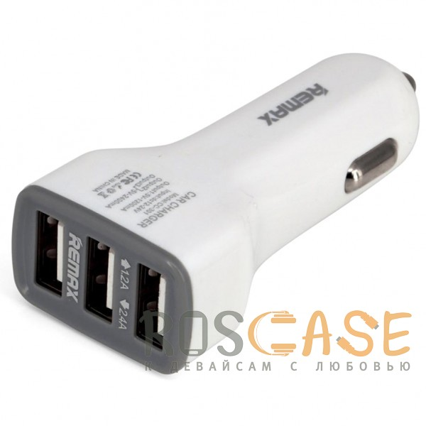 Фото Белый REMAX RCC301 | Автомобильное зарядное устройство на 3 USB (3.6A)
