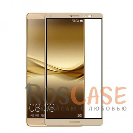 Защитное стекло CP+ на весь экран (цветное) для Huawei Mate 8 (Золотой)Описание:компания&amp;nbsp;Epik;совместимо с Huawei Mate 8;материал: закаленное стекло;тип: защитное стекло на экран.Особенности:полностью закрывает дисплей;толщина - 0,3 мм;цветная рамка;прочность 9H;покрытие анти-отпечатки;защита от ударов и царапин.<br><br>Тип: Защитное стекло<br>Бренд: Epik