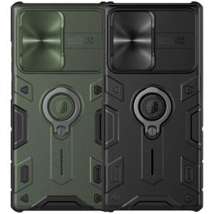 Nillkin CamShield Armor | Противоударный чехол с защитой камеры и кольцом  для Samsung Galaxy Note 20 Ultra