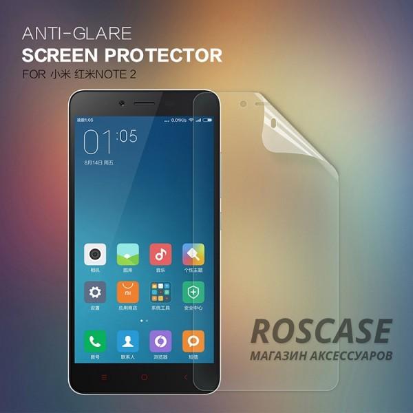Защитная пленка Nillkin для Xiaomi Redmi Note 2 / Redmi Note 2 PrimeОписание:производитель:&amp;nbsp;Nillkin;совместимость: Xiaomi Redmi Note 2 / Redmi Note 2 Prime;материал: полимер;тип: матовая.&amp;nbsp;Особенности:устанавливается при помощи статического электричества;предотвращает появление бликов;не влияет на чувствительность сенсорных кнопок;свойство анти-отпечатки;не притягивает пыль.<br><br>Тип: Защитная пленка<br>Бренд: Nillkin