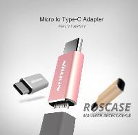 Переходник Nillkin MicroUSB to Type-C