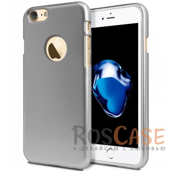 TPU чехол Mercury iJelly Metal series для Apple iPhone 7 (4.7) (Серый)Описание:&amp;nbsp;&amp;nbsp;&amp;nbsp;&amp;nbsp;&amp;nbsp;&amp;nbsp;&amp;nbsp;&amp;nbsp;&amp;nbsp;&amp;nbsp;&amp;nbsp;&amp;nbsp;&amp;nbsp;&amp;nbsp;&amp;nbsp;&amp;nbsp;&amp;nbsp;&amp;nbsp;&amp;nbsp;&amp;nbsp;&amp;nbsp;&amp;nbsp;&amp;nbsp;&amp;nbsp;&amp;nbsp;&amp;nbsp;&amp;nbsp;&amp;nbsp;&amp;nbsp;&amp;nbsp;&amp;nbsp;&amp;nbsp;&amp;nbsp;&amp;nbsp;&amp;nbsp;&amp;nbsp;&amp;nbsp;&amp;nbsp;&amp;nbsp;&amp;nbsp;&amp;nbsp;бренд&amp;nbsp;Mercury;совместим с Apple iPhone 7 (4.7);материал: термополиуретан;форма: накладка.Особенности:на чехле не заметны отпечатки пальцев;защита от механических повреждений;гладкая поверхность;не деформируется;металлический отлив.<br><br>Тип: Чехол<br>Бренд: Mercury<br>Материал: TPU